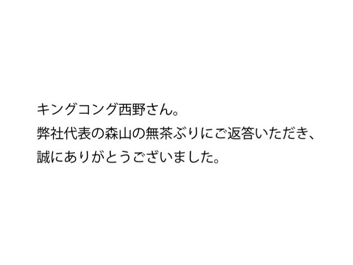 ご返答ありがとうございます
